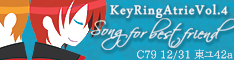 5th Key arrange Album 「KeyRing Atrie vol.4」