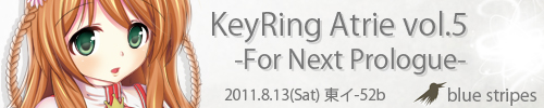 7th Key arrange Album 「KeyRing Atrie vol.5」